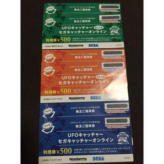 セガ(SEGA)のセガ UFOキャッチャー 利用権 3000円分(その他)