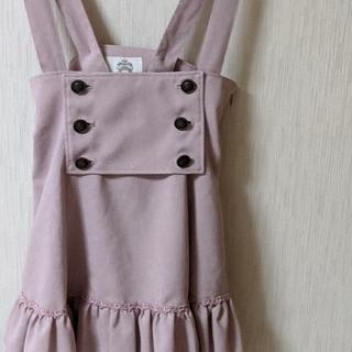 アトリエボズ(ATELIER BOZ)のミホマツダ スカート ラズリ ピンク Mサイズ(ひざ丈スカート)