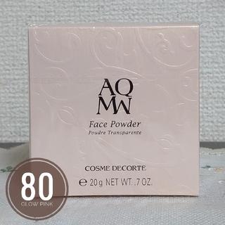 コスメデコルテ(COSME DECORTE)のコスメデコルテAQMW フェイスパウダー 20g 80 (フェイスパウダー)