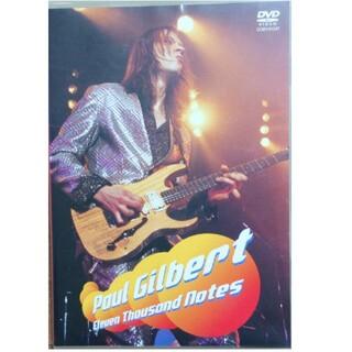 ポール・ギルバート DVD(ポップス/ロック(洋楽))