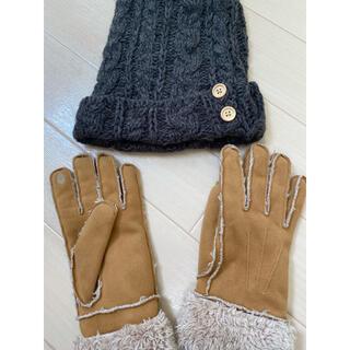 ビームス(BEAMS)のSALE‼️【BEAMS】ニット帽子&手袋(ニット帽/ビーニー)