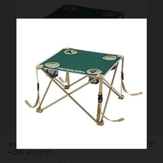 キャプテンスタッグ(CAPTAIN STAG)のキャプテンスタッグ コンパクトテーブル(テーブル/チェア)