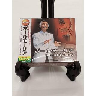 ポールモーリア CD ベスト 恋はみずいろ オリーブの首飾り他全30曲 新品(ヒーリング/ニューエイジ)