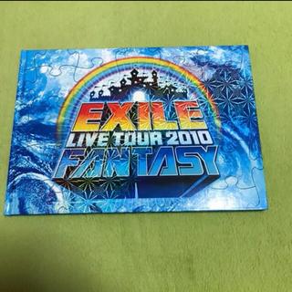 エグザイル トライブ(EXILE TRIBE)のEXILE LIVE 2010 ツアーパンフレット(アート/エンタメ)