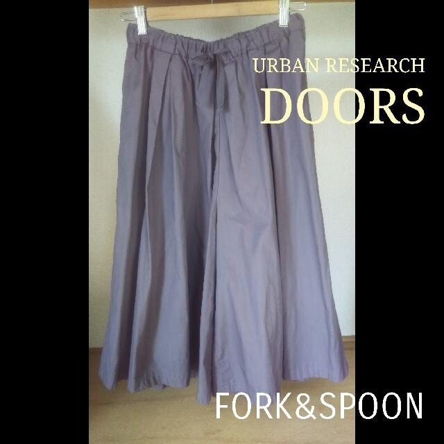 DOORS / URBAN RESEARCH(ドアーズ)の∞ アーバンリサーチドアーズ ワイドギャザーガウチョパンツ コットン レディースのパンツ(その他)の商品写真