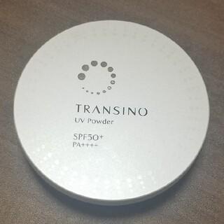 トランシーノ(TRANSINO)の専用!送料込☆トランシーノ UVパウダー 医薬部外品(フェイスパウダー)
