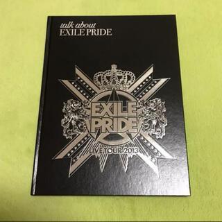 エグザイル トライブ(EXILE TRIBE)のEXILE PRIDE LIVE TOUR 2013 ツアーパンフレット(アート/エンタメ)