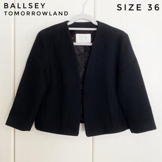 ボールジィ(Ballsey)のBALLSEY、TOMORROWLAND ノーカラージャケット(ノーカラージャケット)