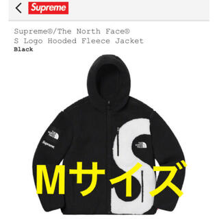 シュプリーム(Supreme)のSupreme The North Face  S Logo Fleece M(パーカー)