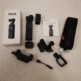 【ジンバルカメラ】Fimi Palm オプション品セット(コンパクトデジタルカメラ)