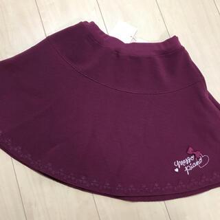 メゾピアノ(mezzo piano)の【新品】定価9790円 メゾピアノ  130  冬用スカート(スカート)