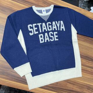 【入手困難品】世田谷ベースクルーネックセーター ネイビー×白 Lサイズ(ニット/セーター)