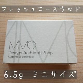 エムアイエムシー(MiMC)のオメガフレッシュモイストソープ(洗顔料)
