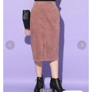 ヘザー(heather)のくすみピンク タイトスカート(ひざ丈スカート)