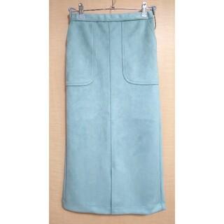 ドロシーズ(DRWCYS)のDRWCYS ロングタイトスカート(ロングスカート)