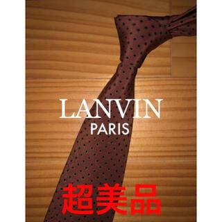 ランバン(LANVIN)の超美品 ランバン レッドブラウンデザインドット(ネクタイ)