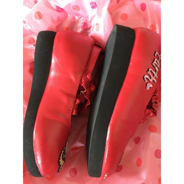 EARTHMAGIC(アースマジック)のアースマジック バレーシューズ キッズ/ベビー/マタニティのキッズ靴/シューズ(15cm~)(フォーマルシューズ)の商品写真