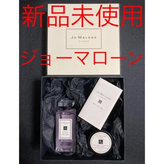 Jo Malone - 【新品未使用】ジョーマローン ボディクリーム & バスオイル 2点セット