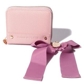 メゾンドフルール(Maison de FLEUR)のメゾンドフルール リボンチャームミニウォレット ピンク(財布)