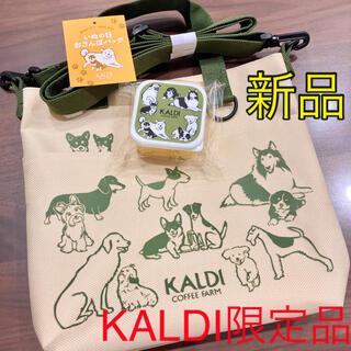 カルディ(KALDI)の【新品・未使用】KALDI 犬の日 限定バッグ・ミニタッパー(犬)