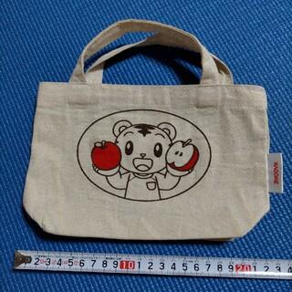 カゴメ(KAGOME)のしまじろう カゴメ ミニコットンバッグ ベネッセ(トートバッグ)
