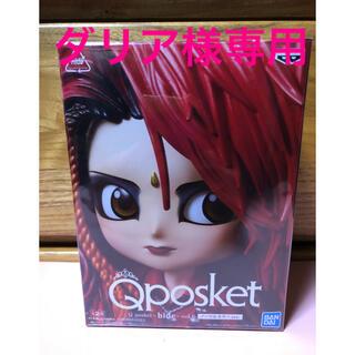 バンプレスト(BANPRESTO)のQposket hide vol.6 ノーマル(ミュージシャン)
