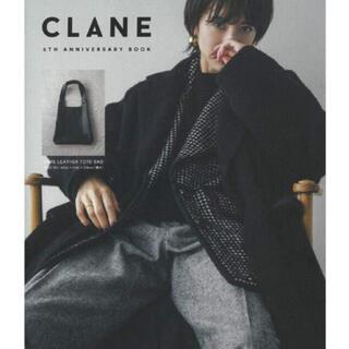 CLANE 5TH ANNIVERSARY BOOK(ショルダーバッグ)