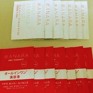マナラ(maNara)のMANARA オンリーエッセンスサンプル(オールインワン化粧品)