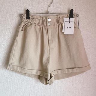 グレイル(GRL)のGRL ハイウエストボタンショートパンツ ベージュ 人気 韓国ファッション 秋(ショートパンツ)