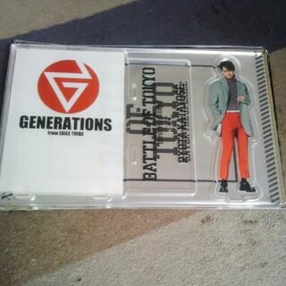 ジェネレーションズ(GENERATIONS)の片寄涼太☆BOT☆アクスタ(ミュージシャン)