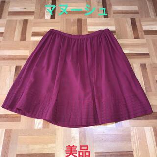 マヌーシュ(MANOUSH)の【匿名配送】マヌーシュ スカート フレアスカート サイズ38(ひざ丈スカート)