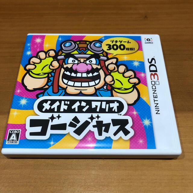 任天堂(ニンテンドウ)のメイドインワリオ ゴージャス 3DS エンタメ/ホビーのゲームソフト/ゲーム機本体(携帯用ゲームソフト)の商品写真