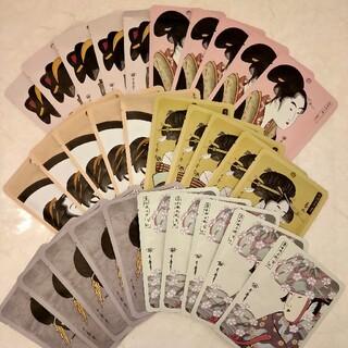 日本製 美友 パック 30枚セット(パック/フェイスマスク)