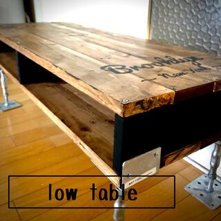 男前家具 収納付き2段 ローテーブル 高さ調整可能 インダストリアル ルート66(ローテーブル)
