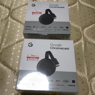 クローム(CHROME)のayaito様専用クロームキャスト 新品 未開封 2個セット(PC周辺機器)