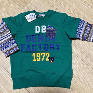ダブルビー(DOUBLE.B)の新品 ダブルB トレーナー 100(Tシャツ/カットソー)