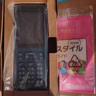 ソフトバンク(Softbank)のSimply 602SI ダークブルー softbank SIMロック未解除(携帯電話本体)
