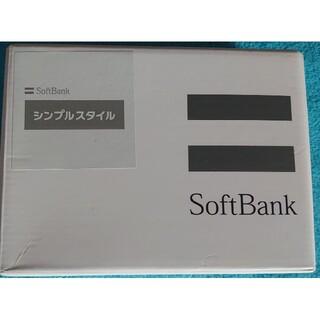ソフトバンク(Softbank)のSoftbank 301Z BK 標準セットプリペイド (携帯電話本体)