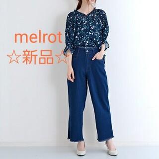 メルロー(merlot)の★新品 【melrot】カットオフ ワイドデニム(デニム/ジーンズ)