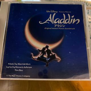 ディズニー(Disney)のAladdin オリジナル・モーション・ピクチャー・サウンドトラック(映画音楽)