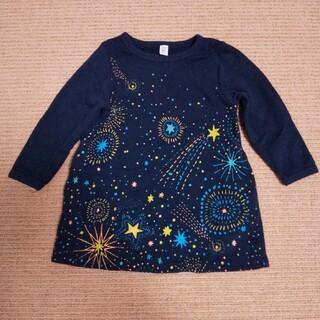 グラニフ(Design Tshirts Store graniph)のグラニフ 裏起毛 ワンピース 90(ワンピース)