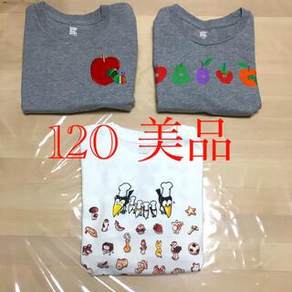 Design Tshirts Store graniph - graniph からす、はらぺこ ロンT 120
