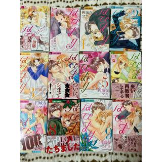 ショウガクカン(小学館)のはぴまり全10巻+オリジナル小説2冊(少女漫画)