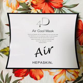 ヘパスキン 4D エアークールマスク 新品未使用(パック/フェイスマスク)