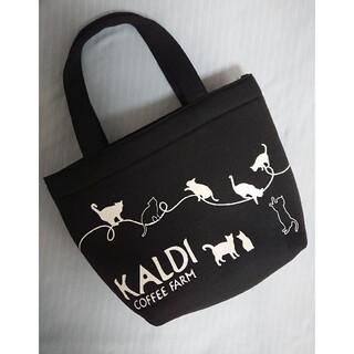 カルディ(KALDI)のkaldi カルディ バッグ ハンドバッグ エコバッグ ネコ 猫 黒 猫の日(ハンドバッグ)