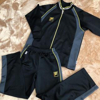 フィラ(FILA)のFILA フィラ ジャージ 150 黒 セットアップ 男の子 女の子 子供(ジャケット/上着)