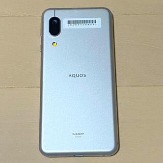 AQUOS - SIMフリー新品未使用2020年製シャープAQUOS携帯電話SHV48