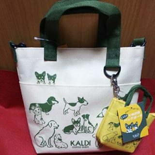 カルディ(KALDI)のKALDI カルディ いぬの日 おさんぽバック&ミニポーチ(犬)