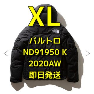 ザノースフェイス(THE NORTH FACE)のノースフェイス バルトロライトジャケット ND91950 K ブラック XL(ダウンジャケット)
