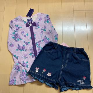 アナスイミニ(ANNA SUI mini)の【ご専用】ANNA SUImini&メゾ【新品】2点♡(Tシャツ/カットソー)